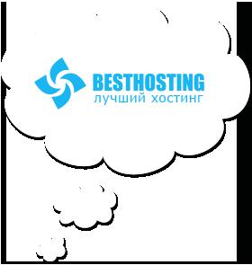 ������� �� Besthosting.ua